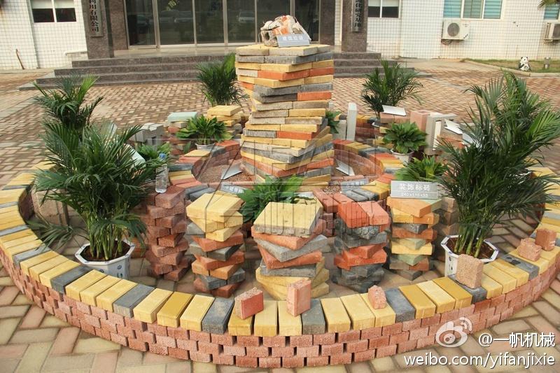 Reciclador de Entulhos da Construção